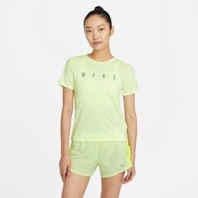 """Kurzarm-Laufoberteil """"Nike Miler Run Division"""""""