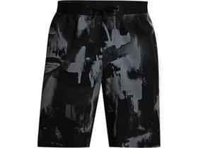 "Shorts ""UA REIGN WOVEN SHORTS"""