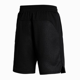 "Shorts ""Train Activate 9 Short"""