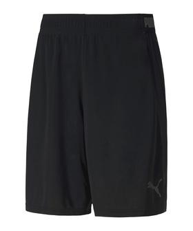 "Funktionsshorts ""ftblNXT Shorts"""