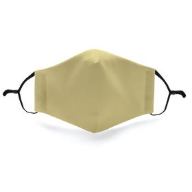 Fashion Mask Solid 2