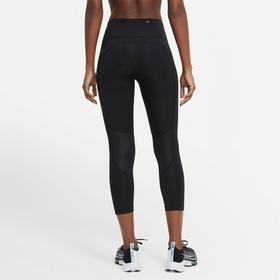 "Lauf-Leggings ""Nike Fast"""