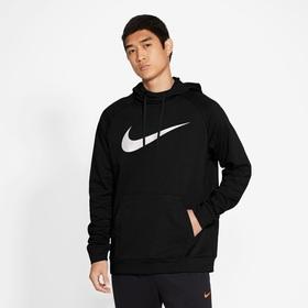 """Trainings-Hoodie """"Nike Dri-FIT"""""""